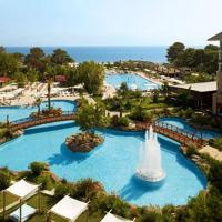 Avantgarde Hotel & Resort