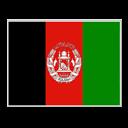 Afganistan Vizesi